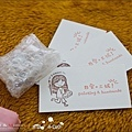 Midori-2012第一份情人節禮物-9.jpg