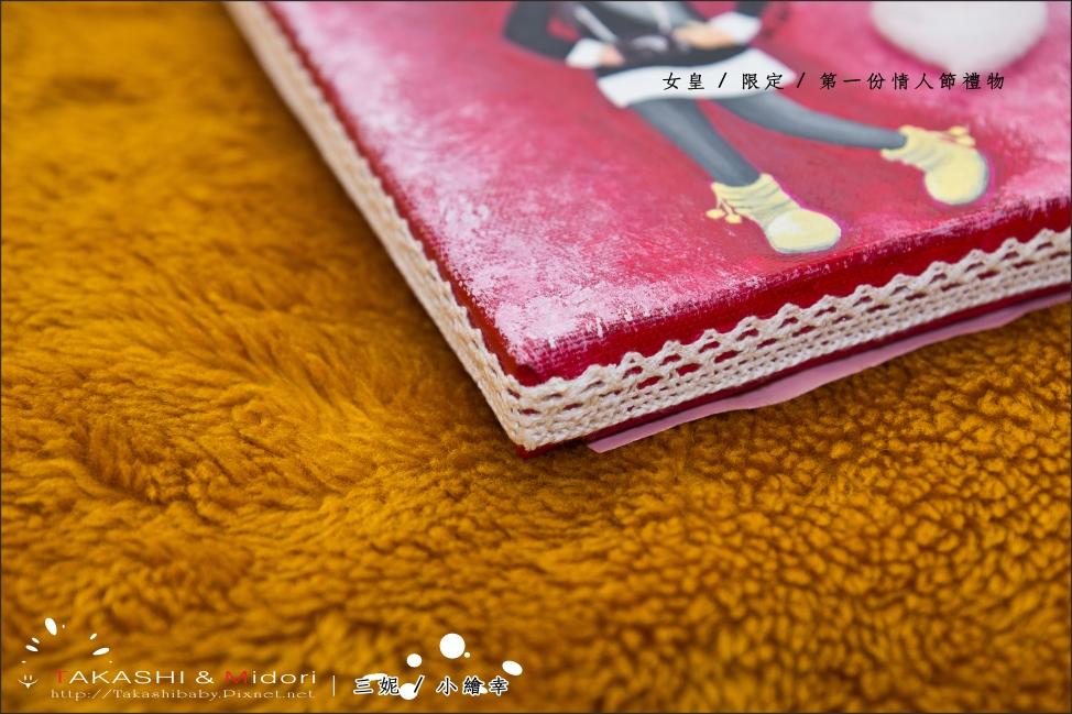 Midori-2012第一份情人節禮物-16.jpg