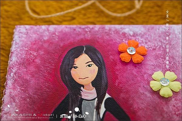 Midori-2012第一份情人節禮物-18.jpg