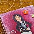 Midori-2012第一份情人節禮物-19.jpg