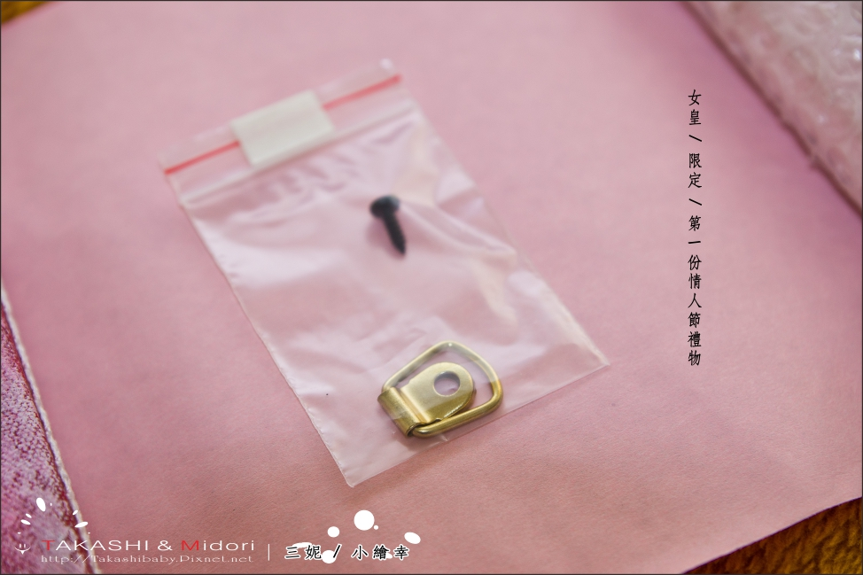 Midori-2012第一份情人節禮物-21.jpg