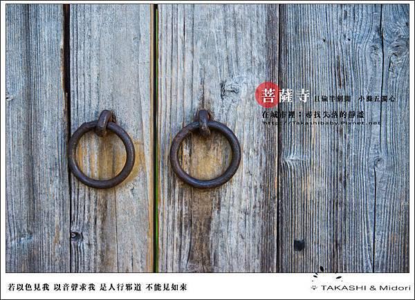 台中。大里菩薩寺-小滌心靈-3