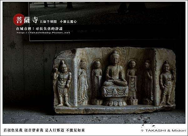 台中。大里菩薩寺-小滌心靈-13