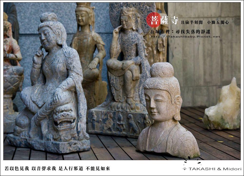 台中。大里菩薩寺-小滌心靈-16