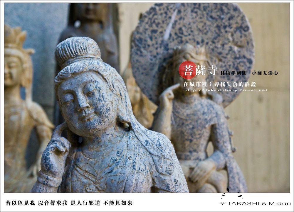 台中。大里菩薩寺-小滌心靈-17