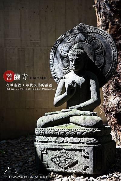 台中。大里菩薩寺-小滌心靈-19