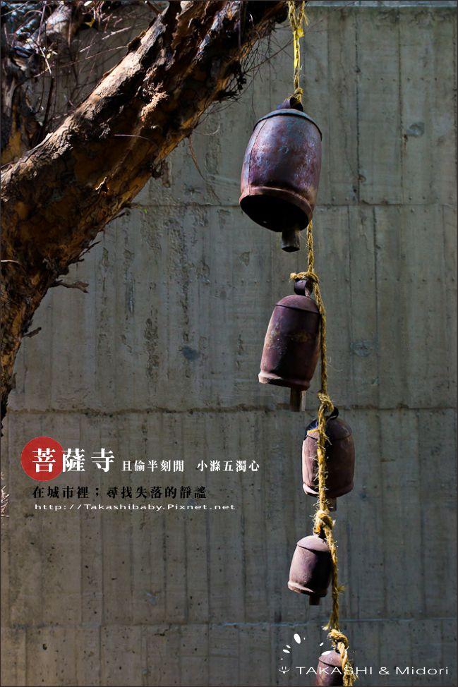 台中。大里菩薩寺-小滌心靈-20