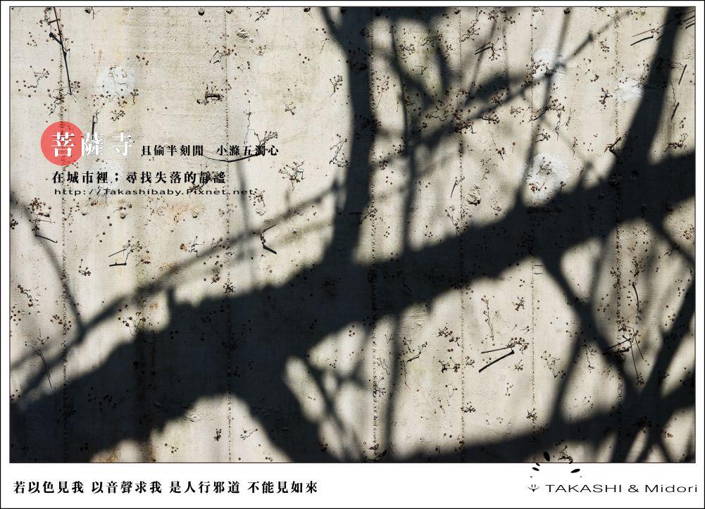 台中。大里菩薩寺-小滌心靈-24