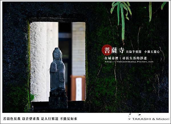台中。大里菩薩寺-小滌心靈-27