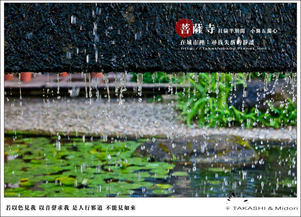 台中。大里菩薩寺-小滌心靈-29