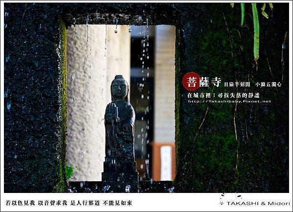 台中。大里菩薩寺-小滌心靈-34