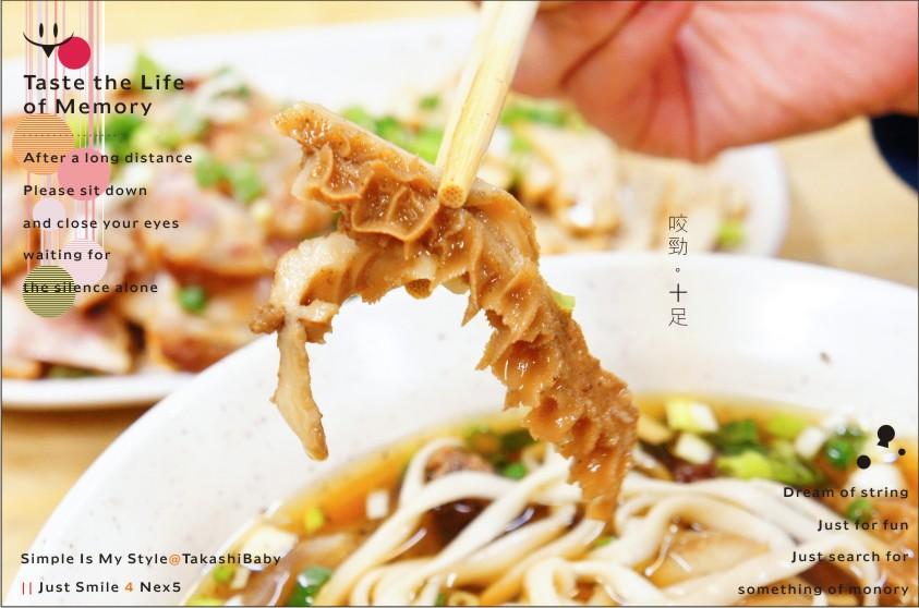 桃園-卡特牛肉麵-19.jpg