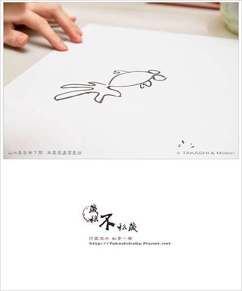 藏私不私藏-年畫-4