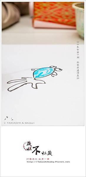 藏私不私藏-年畫-6