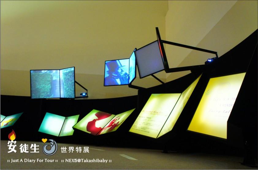 台中國美館-安徒生世界特展-92.jpg