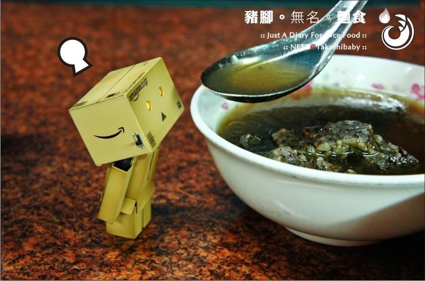 台中-大智路-無名好吃豬腳麵食-27.jpg