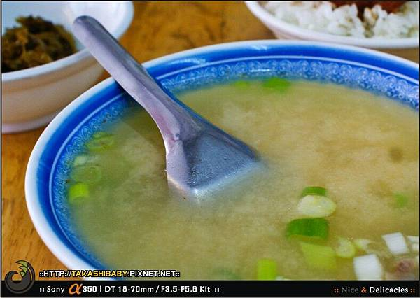 陳明統爌肉飯-6.jpg