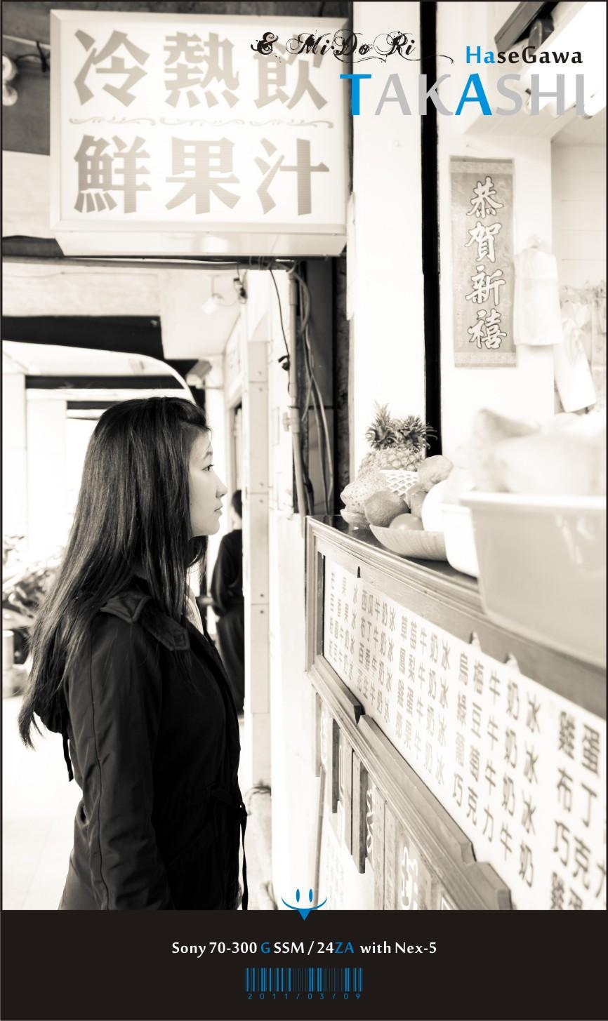 復遊台中公園。蒸籠飲茶-1.jpg