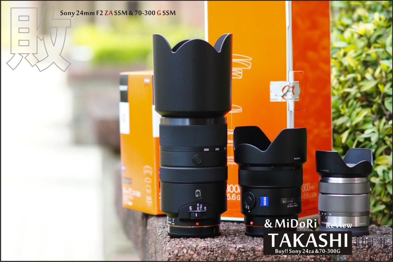Sony 24za-70300G開箱-19.jpg