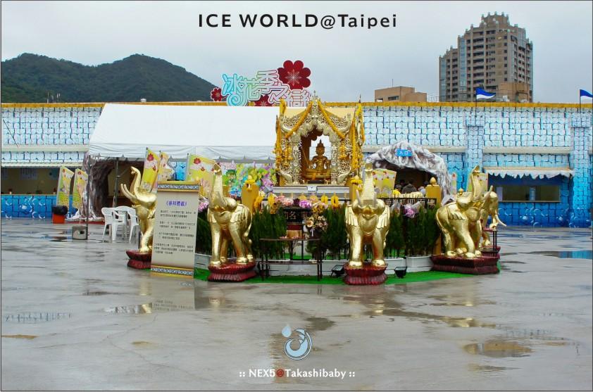 台北冰雕-1-0-3.jpg
