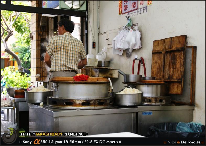 台中西門甜不辣-3-1.jpg