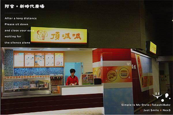 台中-阿官火鍋-32.jpg