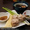 好吃家-餛飩乾麵篇-8.jpg