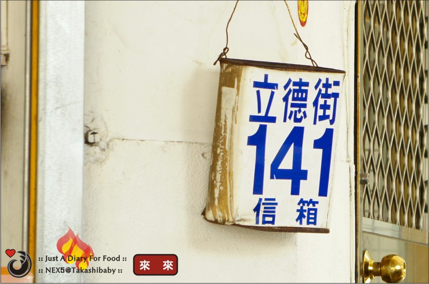 台中-忠孝路-牛肉麵PK-15.jpg