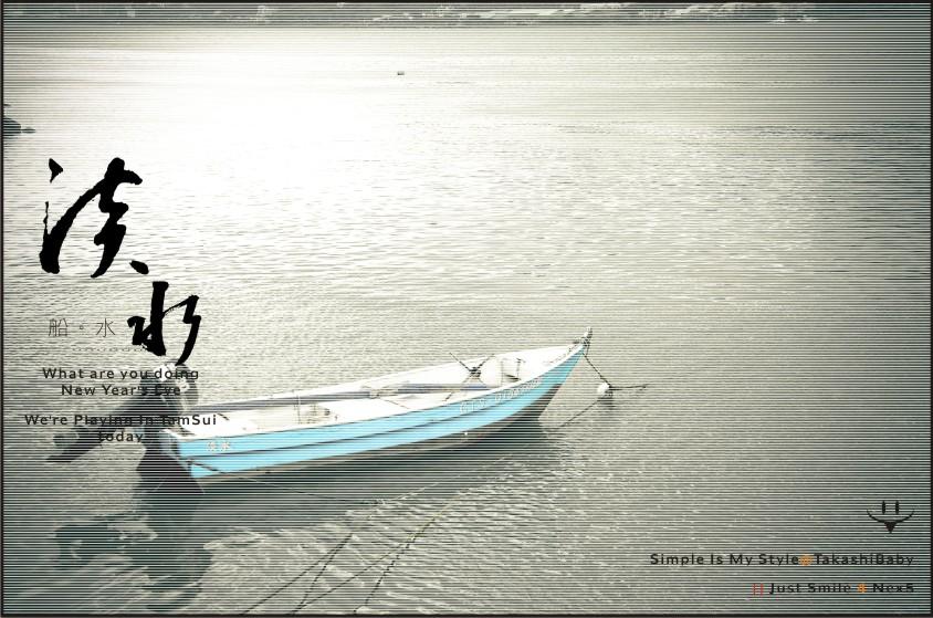 淡水一日遊-36.jpg
