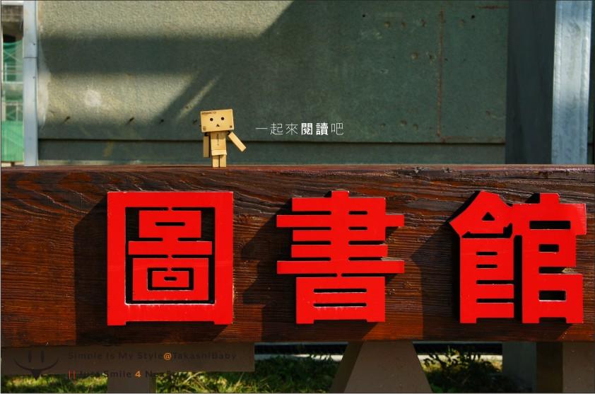 台中-舊酒廠-19.jpg