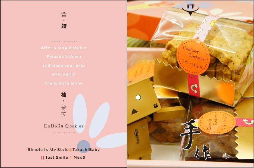 柚朵拉手作餅乾-7.jpg