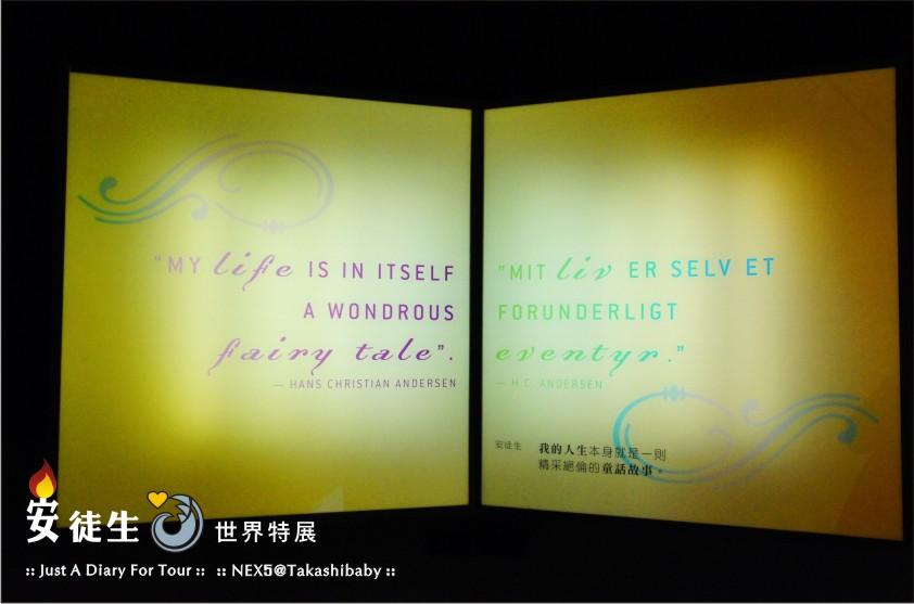 台中國美館-安徒生世界特展-85.jpg