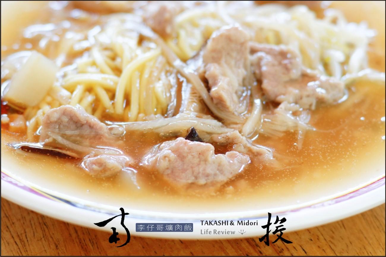 南投行-李仔哥爌肉飯-13.jpg