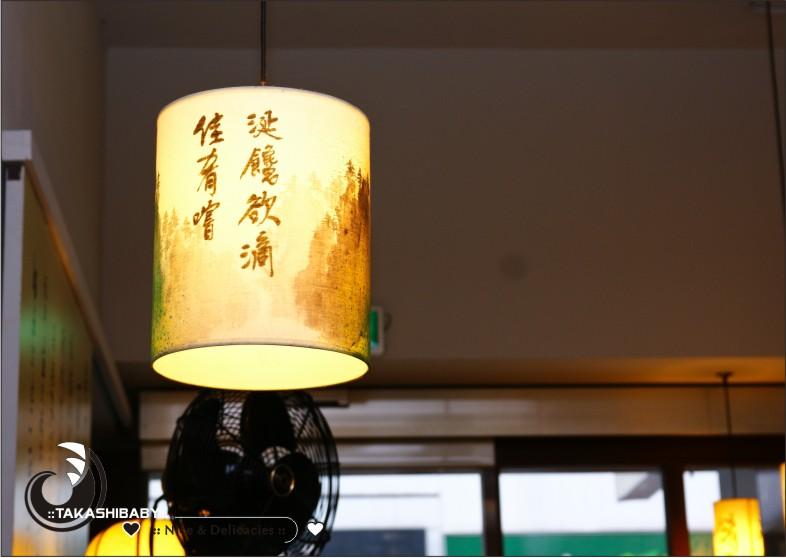 台中-逢甲龍涎居-6.jpg