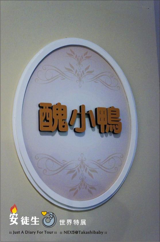 台中國美館-安徒生世界特展-94.jpg
