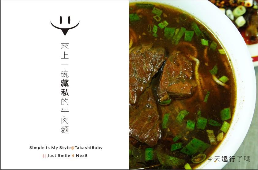 台中-舊酒廠-65.jpg
