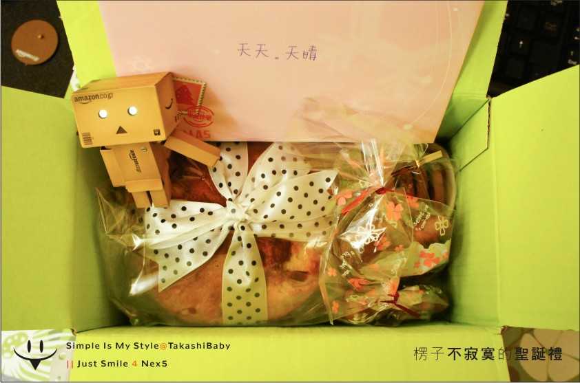 拉拉送的聖誕餅乾系列-12.jpg