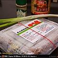 好吃家-餛飩乾麵篇-1.jpg