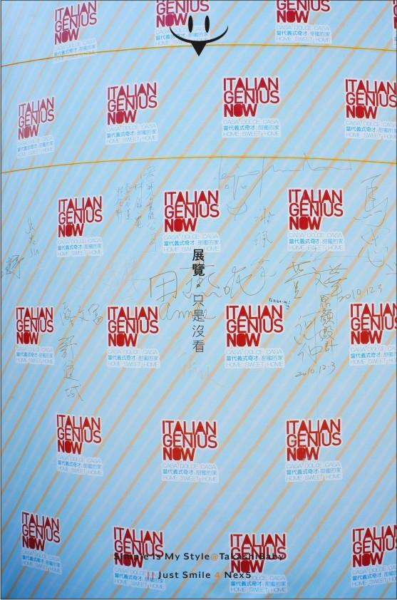 台中-舊酒廠-11.jpg