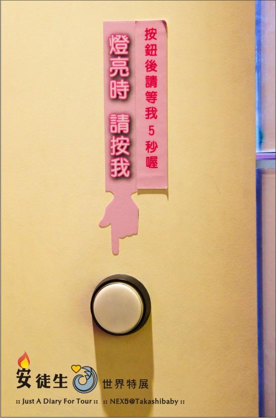 台中國美館-安徒生世界特展-182.jpg