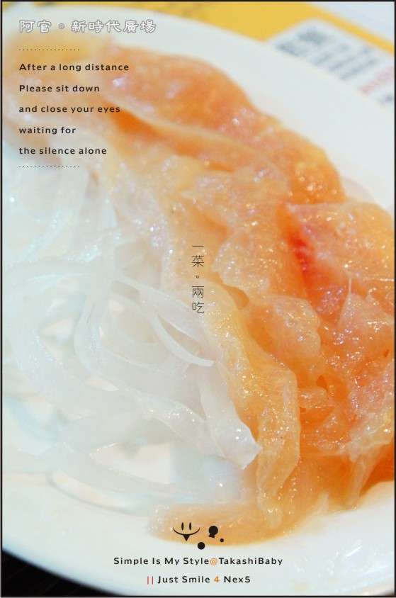 台中-阿官火鍋-28-1.jpg