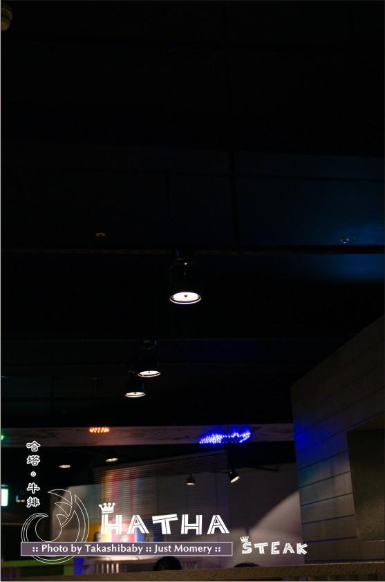 哈塔牛排-14.jpg