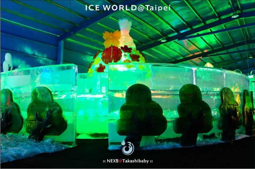 台北冰雕-31.jpg