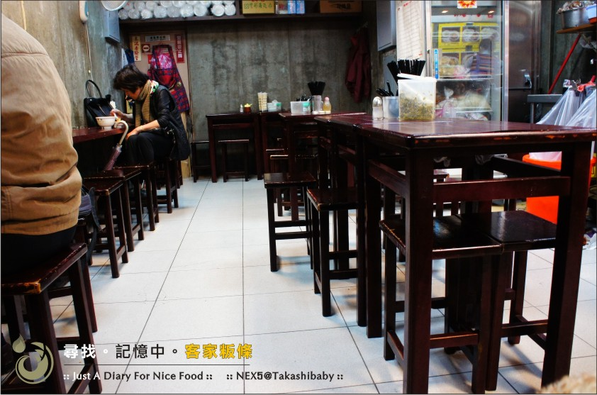 台北-劉師傅客家粄條-5-0.jpg