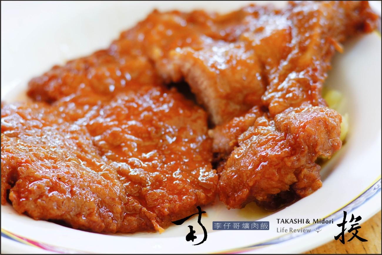 南投行-李仔哥爌肉飯-10.jpg