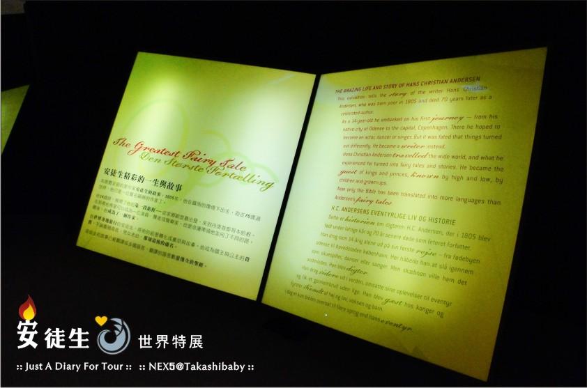 台中國美館-安徒生世界特展-86.jpg