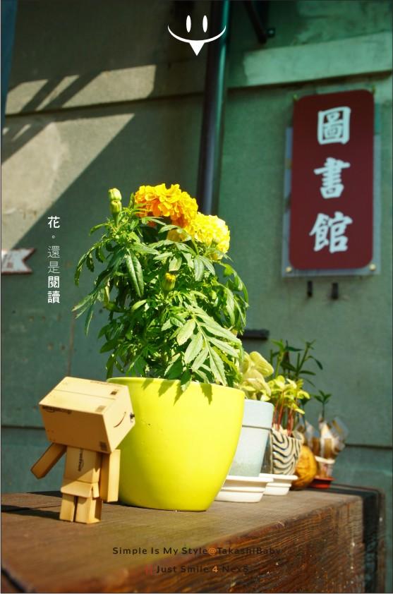 台中-舊酒廠-21.jpg