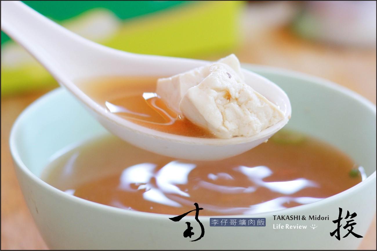 南投行-李仔哥爌肉飯-6.jpg