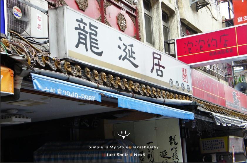 台北-饒河夜市老麵線-20.jpg