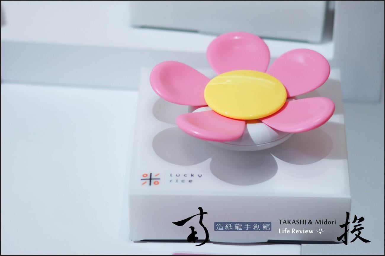 南投行-造紙龍手創館-Ⅰ-32.jpg